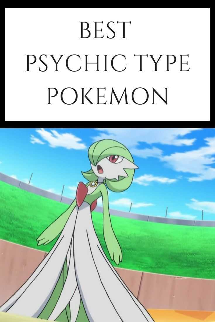 Best Psychic Type Pokemon Of All Time