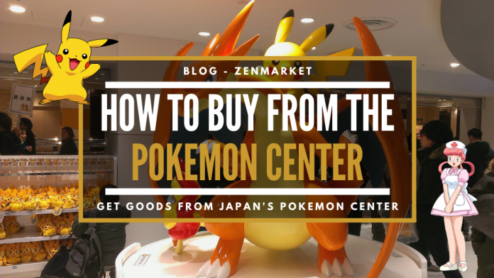 how to buy from the pokemon center japan online 2021
