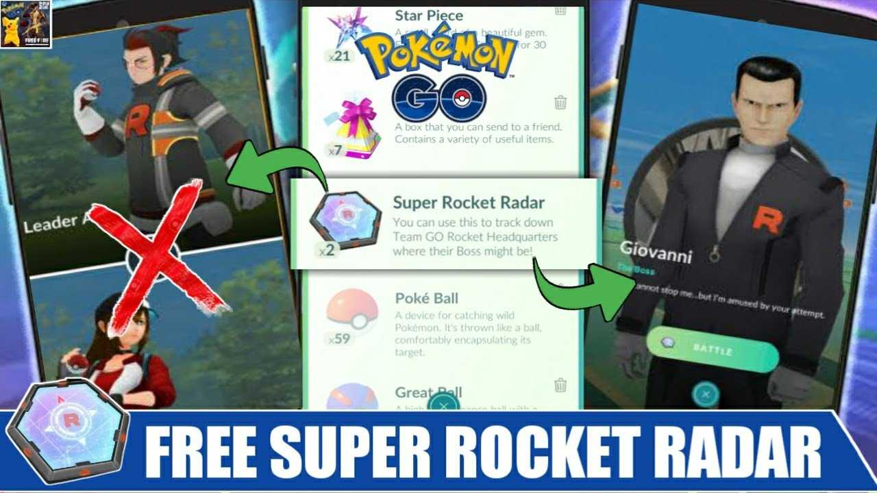 How to get free Super Rocket Radar in Pokemon go without ...