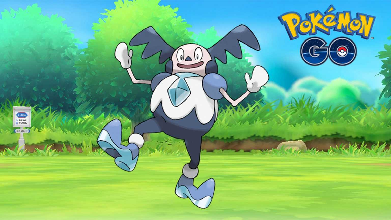 How to get Galarian Mr Mime in Pokemon Go