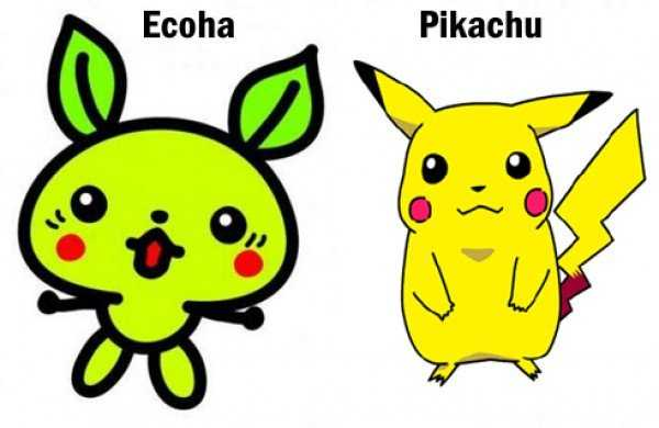 Japanese City Blatantly Rips Off Pikachu For Mascot