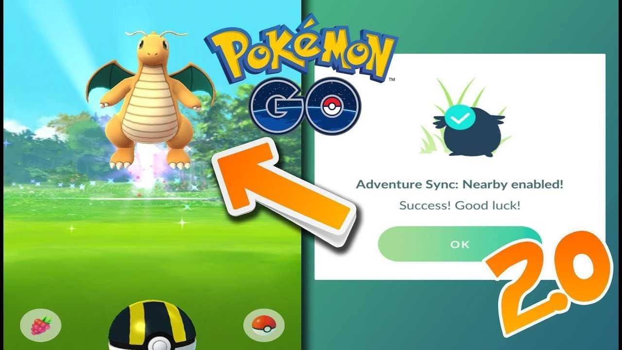 NEW FEATURE COMING TO POKEMON GO