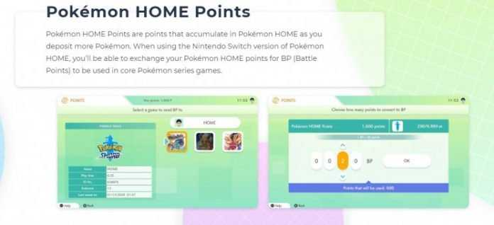 whats new in pokemon home 7 things you need to know